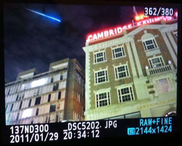 Meteor over Harvard Sq., Cambridge, MA