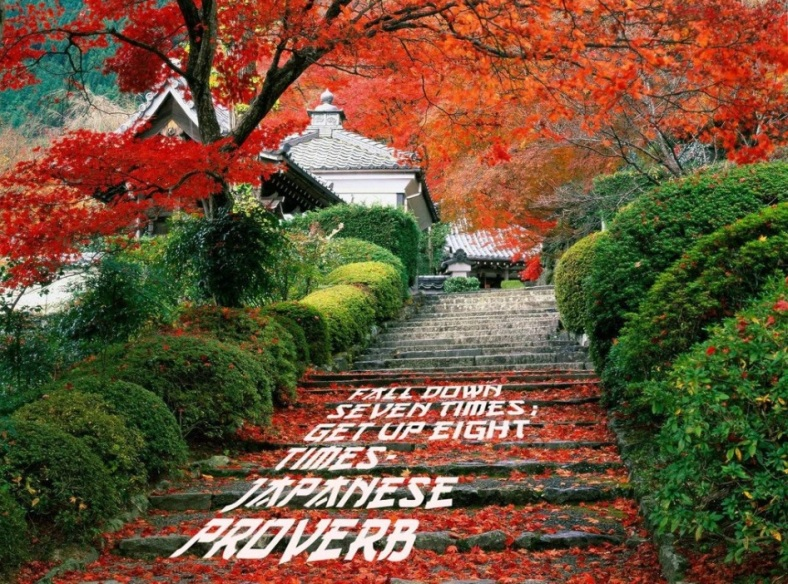 exclusive-japanese-proverb-quote-wallpaper