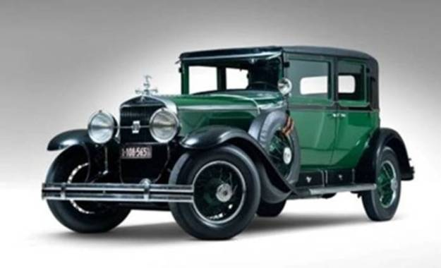 Al Capone's car that was seized by the U.S. Treasury